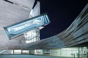 Perot-Museum-of-Nature-and-Science-Morphosis-1